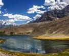 Borith Lake Pamir times