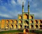 Amir chakhmagh sq-Yazd